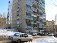 Saratov, Malaya Gornaya st, house 2. Apartment house