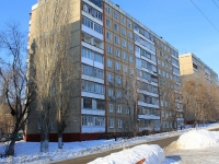 Saratov, Malaya Gornaya st, house 33/39. Apartment house