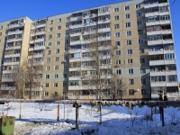 Саратов, улица Малая Горная, дом 40/54. многоквартирный дом
