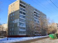 Саратов, улица Малая Горная, дом 41/45. многоквартирный дом