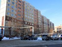Saratov, Malaya Gornaya st, house 61/77. Apartment house