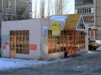 萨拉托夫市, Malaya Zatonskaya st, 房屋 4/20А. 商店