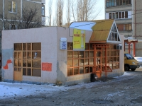 Saratov, Malaya Zatonskaya st, house 4/20А. store