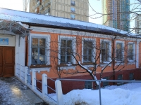 Saratov, Khvesin st, house 32/2. law-enforcement authorities