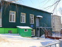 Saratov, nursery school №6, Khvesin st, house 32/2А