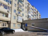 Саратов, улица Хвесина, дом 42. многоквартирный дом