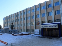 Saratov, 1st Sokolovogorsky Ln, house 11. office building