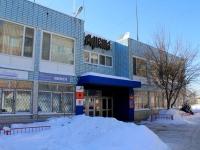 Saratov, 1st Sokolovogorsky Ln, house 13А. office building