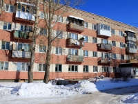 Saratov, 1st Sokolovogorsky Ln, house 13. Apartment house