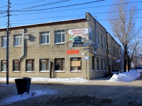Saratov, 2nd Sokolovogorsky Ln, house 1. multi-purpose building