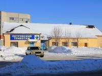 萨拉托夫市, 5th Sokolovogorsky Ln, 房屋 9. 商店