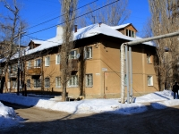 Saratov, Bakinskaya st, house 3. Apartment house