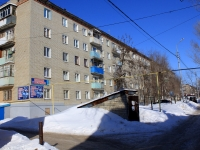 Саратов, Бакинская ул, дом 6