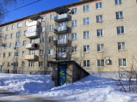 Saratov, Bakinskaya st, house 8. Apartment house