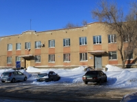 Саратов, улица Бакинская, дом 10А. офисное здание