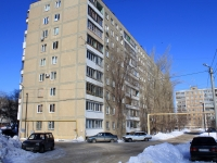 Saratov, Vesennyaya st, house 3. Apartment house