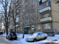 Saratov, Vesennyaya st, house 4/6. Apartment house