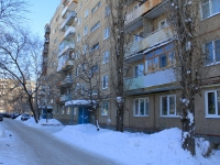 萨拉托夫市, Vesennyaya st, 房屋 12А. 公寓楼