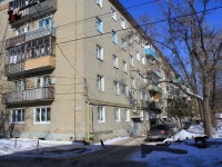 Saratov, Zagornaya st, house 2. Apartment house