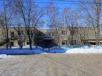 Saratov, nursery school №240, Zagornaya st, house 3Б