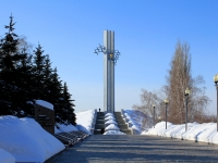 Saratov, memorial complex ЖуравлиPark Pobedy st, memorial complex Журавли