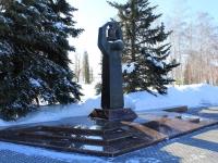 萨拉托夫市, 纪念塔 Молчащий колоколPark Pobedy st, 纪念塔 Молчащий колокол