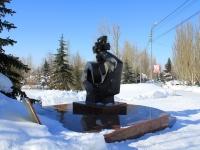 Saratov, monument малолетним узникам фашизмаPark Pobedy st, monument малолетним узникам фашизма