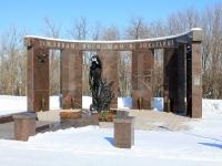 萨拉托夫市, 纪念碑 землякам, погибшим в локальных войнахPark Pobedy st, 纪念碑 землякам, погибшим в локальных войнах