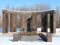Саратов, памятник землякам, погибшим в локальных войнахулица Парк Победы, памятник землякам, погибшим в локальных войнах