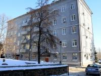 Саратов, Международная ул, дом 1