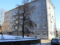 萨拉托夫市, 管理机关 АДМИНИСТРАЦИЯ Ленинского района, Mezhdunarodnaya st, 房屋 1