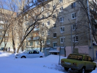 Саратов, улица Международная, дом 7. многоквартирный дом