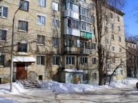 Saratov, Mezhdunarodnaya st, house 7. Apartment house