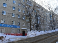 Saratov, Mezhdunarodnaya st, house 9. Apartment house