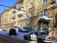 Saratov, Mezhdunarodnaya st, house 12. Apartment house