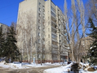 Saratov, Mira st, house 2. Apartment house