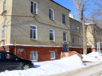 Saratov, Mira st, house 13Б. Apartment house