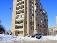 Saratov, Mira st, house 15Б. Apartment house
