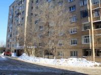 萨拉托夫市, Mira st, 房屋 15. 公寓楼