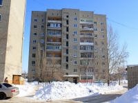 Saratov, Mira st, house 17Г. Apartment house