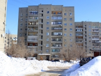 Saratov, Mira st, house 17В. Apartment house