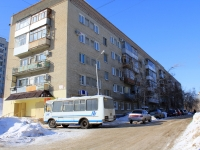 Saratov, Mira st, house 19. Apartment house
