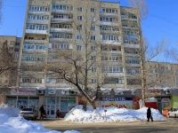 Saratov, Mira st, house 20В. Apartment house