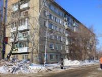 Saratov, Mira st, house 20. Apartment house