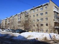 萨拉托夫市, Mira st, 房屋 26. 公寓楼