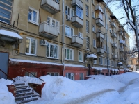 Saratov, Odesskaya st, house 2. Apartment house
