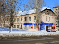 Saratov, Odesskaya st, house 4. Apartment house