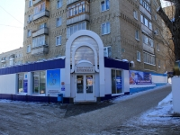 Saratov, Odesskaya st, house 5А. Apartment house