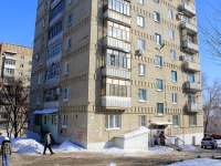 Saratov, Odesskaya st, house 5Б. Apartment house