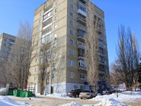 Saratov, Odesskaya st, house 5. Apartment house